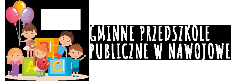 Gminne Przedszkole Publiczne w Nawojowej Logo