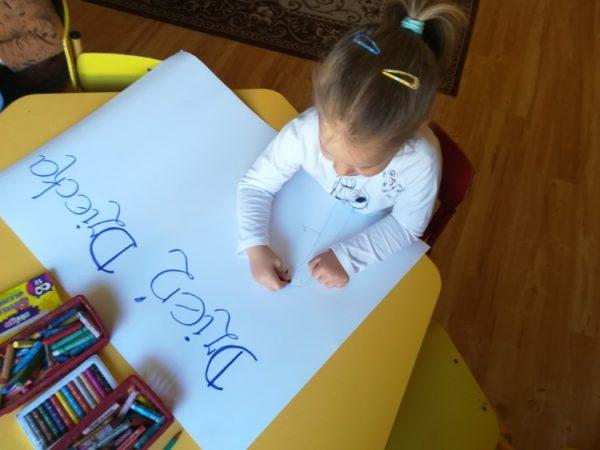 Plakat naDzień Dziecka – praca zbiorowa